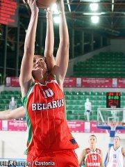 Anastasiya Veremeenko ©  FIBA Europe