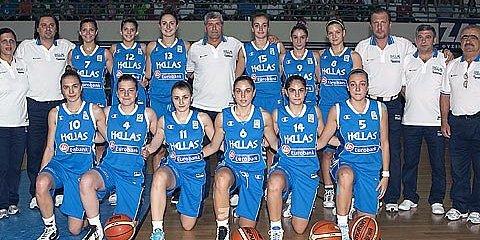Greece U16  © FIBA Europe