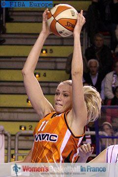 Maria Stepanova   © FIBA Europe