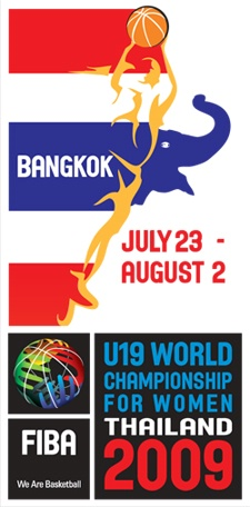 FIBA U19 world championship Logo - 23 July - 2 August 2009  © FIBA